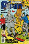 Cover for 91:an [delas] (Åhlén & Åkerlunds, 1956 series) #23/1987