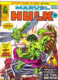 Cover Thumbnail for The Mighty World of Marvel (Marvel UK, 1972 series) #225