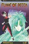 Cover for Flame of Recca (Viz, 2003 series) #2