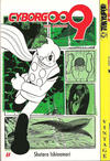 Cover for Cyborg 009 (Tokyopop, 2003 series) #8