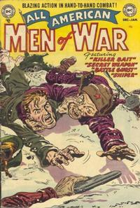 Cover Thumbnail for All-American Men of War (DC, 1953 series) #2