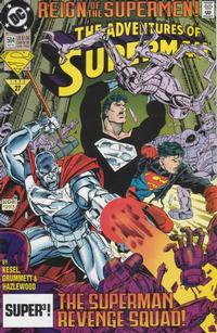 Cover Thumbnail for Adventures of Superman (DC, 1987 series) #504 [Direct]