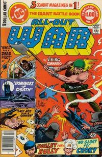 Cover for All Out War (DC, 1979 series) #3