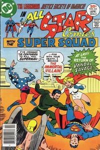 Cover Thumbnail for All-Star Comics (DC, 1976 series) #65