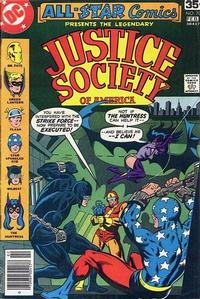Cover for All-Star Comics (DC, 1976 series) #70