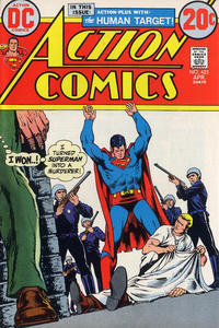 Cover Thumbnail for Action Comics (DC, 1938 series) #423