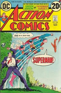Cover Thumbnail for Action Comics (DC, 1938 series) #426