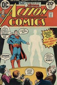 Cover Thumbnail for Action Comics (DC, 1938 series) #427