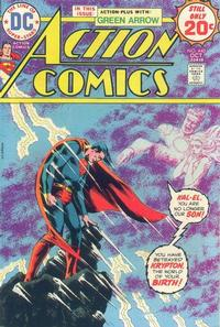 Cover Thumbnail for Action Comics (DC, 1938 series) #440