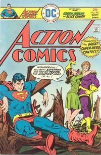 Cover Thumbnail for Action Comics (DC, 1938 series) #451