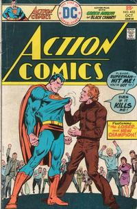 Cover Thumbnail for Action Comics (DC, 1938 series) #452