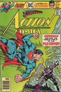 Cover for Action Comics (DC, 1938 series) #464