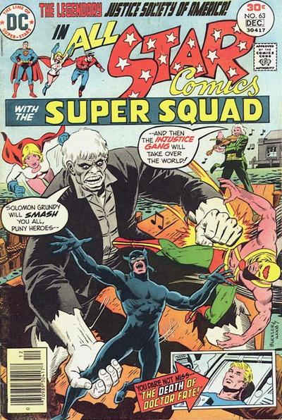 Cover for All-Star Comics (DC, 1976 series) #63