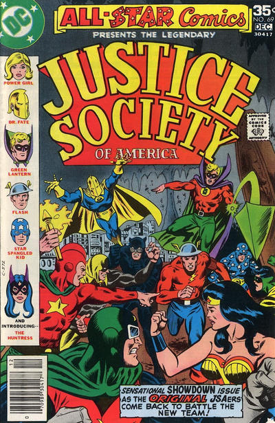 Cover for All-Star Comics (DC, 1976 series) #69