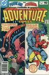 Cover for Adventure Comics (DC, 1938 series) #471