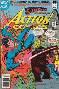 Cover Thumbnail for Action Comics (DC, 1938 series) #505