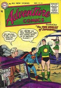 Cover Thumbnail for Adventure Comics (DC, 1938 series) #218
