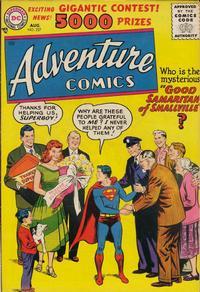 Cover Thumbnail for Adventure Comics (DC, 1938 series) #227
