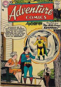 Cover Thumbnail for Adventure Comics (DC, 1938 series) #242