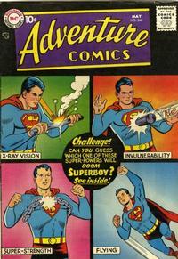 Cover Thumbnail for Adventure Comics (DC, 1938 series) #248