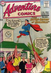 Cover Thumbnail for Adventure Comics (DC, 1938 series) #252