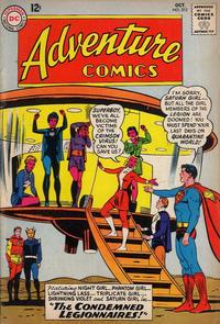 Cover Thumbnail for Adventure Comics (DC, 1938 series) #313