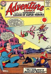 Cover Thumbnail for Adventure Comics (DC, 1938 series) #319
