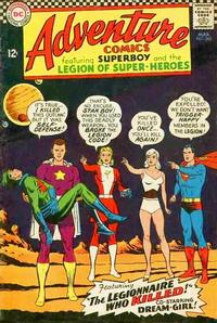 Cover Thumbnail for Adventure Comics (DC, 1938 series) #342