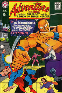 Cover Thumbnail for Adventure Comics (DC, 1938 series) #362