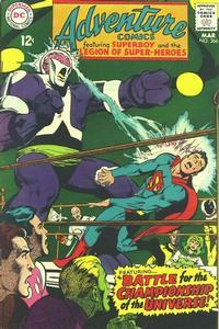 Cover Thumbnail for Adventure Comics (DC, 1938 series) #366