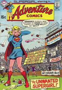 Cover Thumbnail for Adventure Comics (DC, 1938 series) #393