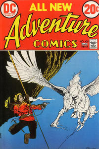 Cover Thumbnail for Adventure Comics (DC, 1938 series) #425