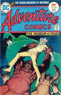 Cover Thumbnail for Adventure Comics (DC, 1938 series) #438