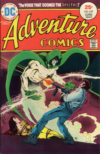Cover Thumbnail for Adventure Comics (DC, 1938 series) #439