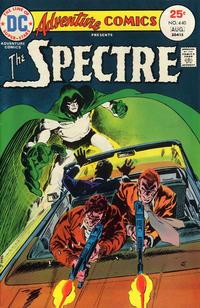 Cover Thumbnail for Adventure Comics (DC, 1938 series) #440