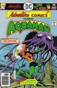 Cover Thumbnail for Adventure Comics (DC, 1938 series) #445