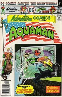 Cover Thumbnail for Adventure Comics (DC, 1938 series) #446