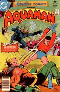 Cover Thumbnail for Adventure Comics (DC, 1938 series) #452