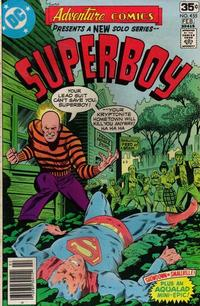 Cover Thumbnail for Adventure Comics (DC, 1938 series) #455