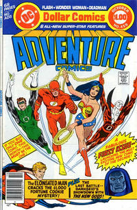Cover Thumbnail for Adventure Comics (DC, 1938 series) #459