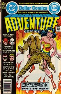 Cover Thumbnail for Adventure Comics (DC, 1938 series) #460