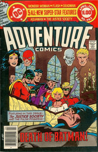 Cover Thumbnail for Adventure Comics (DC, 1938 series) #462