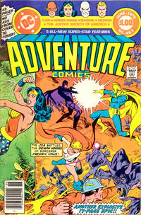 Cover Thumbnail for Adventure Comics (DC, 1938 series) #463