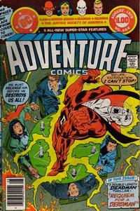 Cover Thumbnail for Adventure Comics (DC, 1938 series) #464