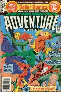 Cover Thumbnail for Adventure Comics (DC, 1938 series) #466