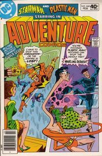 Cover Thumbnail for Adventure Comics (DC, 1938 series) #468