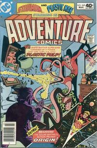 Cover Thumbnail for Adventure Comics (DC, 1938 series) #469