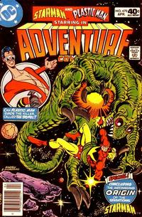 Cover Thumbnail for Adventure Comics (DC, 1938 series) #470