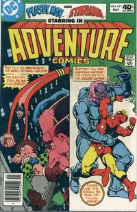Cover Thumbnail for Adventure Comics (DC, 1938 series) #471