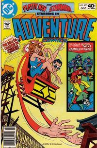 Cover Thumbnail for Adventure Comics (DC, 1938 series) #473